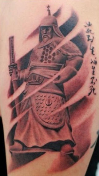 Asian Warrior 55